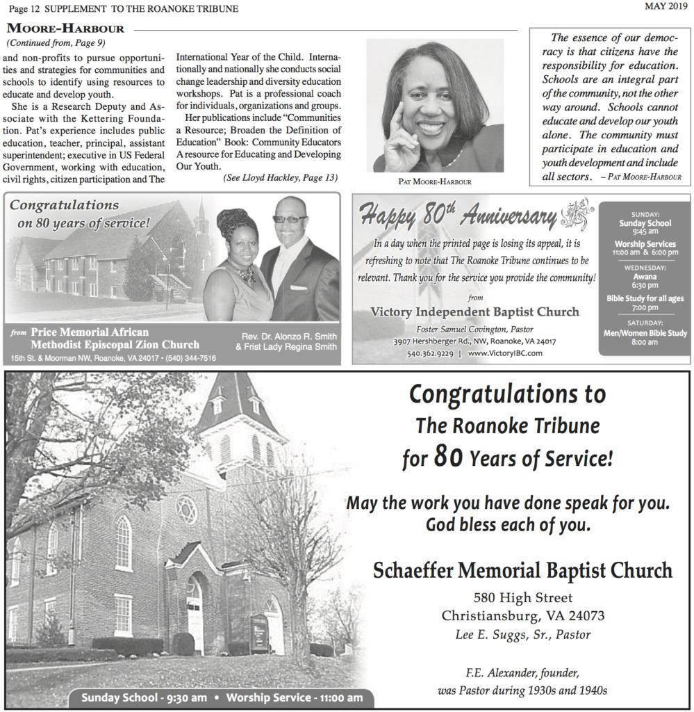 The Roanoke Tribune 80th Anniversary Supplement | The